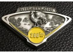 BRM210911 百年BRM紀念場200K(雙主場-大甲)