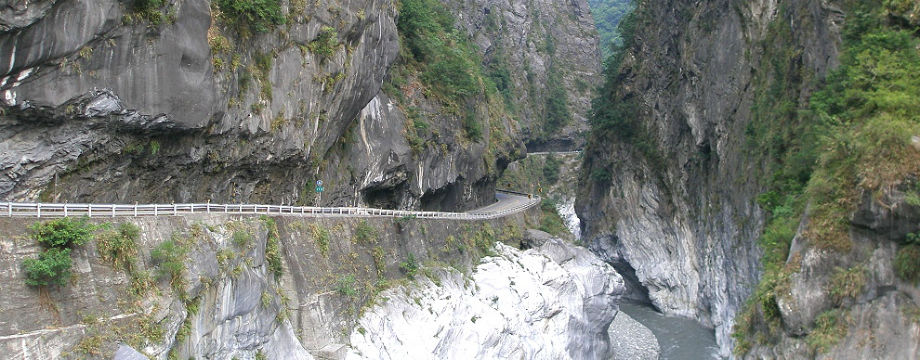 Central Mountain Taroko Gorge SR 2020