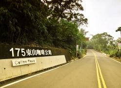 BRM190406 梅山-東山 300K